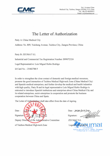 The-Letter-of-Authorization-1