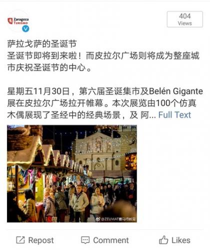 navidad weibo