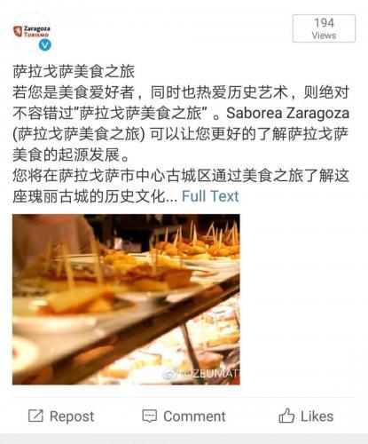 weibo tapa